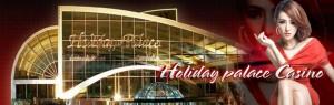 holiday-palace-98